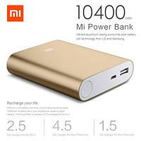 Внешний аккумулятор Xiaomi Mi Power Bank 10400 Gold