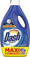 Гель для стирки универсального белья Dash Actilift 2.7 л 50 cтир.