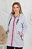 Женский утепленный костюм с удлиненной курткой размеры 50, 52, 54, фото 3