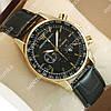Классические наручные мужские часы Armani Gold/Black 111