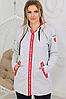 Женский утепленный костюм с удлиненной курткой размеры от 48 до 58, фото 4