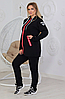 Женский утепленный костюм с удлиненной курткой размеры от 48 до 58, фото 6
