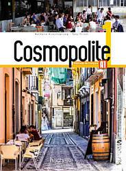 Cosmopolite 1 Livre de l'élève avec DVD-ROM