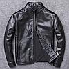 Чоловіча шкіряна куртка Urleather. (EK2)