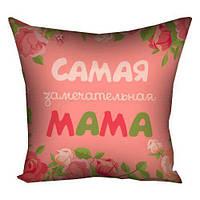 Подушка для мамы Present (40x40) «Самая замечательная мама» UA 3P_14M023
