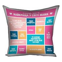 Подушка для мамы Present (40x40) «Почему ты лучшая мама» UA 4P_19F002_UKR