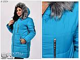 Женская зимняя куртка,размеры:42-66., фото 2