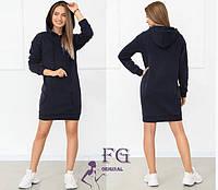 Темно-синее платье-худи на флисе с капюшоном размер 50-52