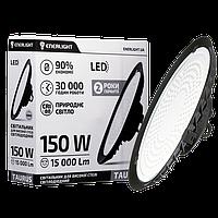 Світильник для високої стелі  світлодіодний ENERLIGHT TAURUS 150Вт 6500К