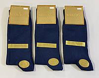 Шкарпетки Marginal оптом.