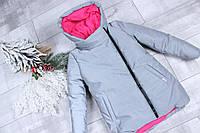 Детская теплая зимняя куртка для девочки рефлективная светоотражающая на зиму серая 7-8 лет