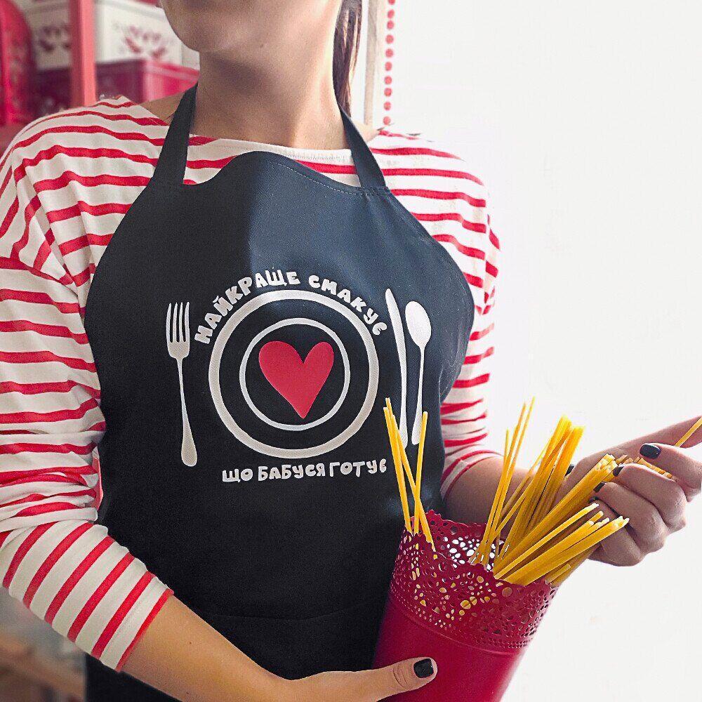 Фартук с надписью Present «Найкраще смакує, що бабуся готує»