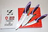 Керамические кухонные ножи Swiss Zurich, фото 4