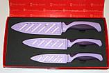 Керамические кухонные ножи Swiss Zurich, фото 5