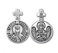 Образок серебряный  Святая мученица царица Александра Ангел Хранитель 138