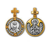 Образок серебряный  Святая мученица царица Александра Ангел Хранитель 138, фото 2