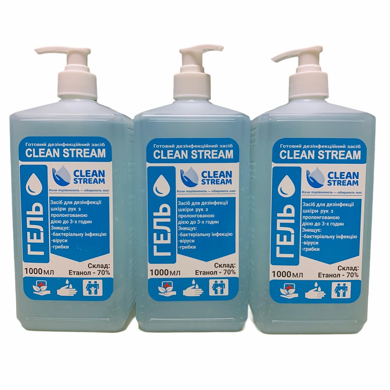 Дезінфікуючий засіб CLEAN STREAM ГЕЛЕВА форма 1 л (квадратний флакон з дозатором)