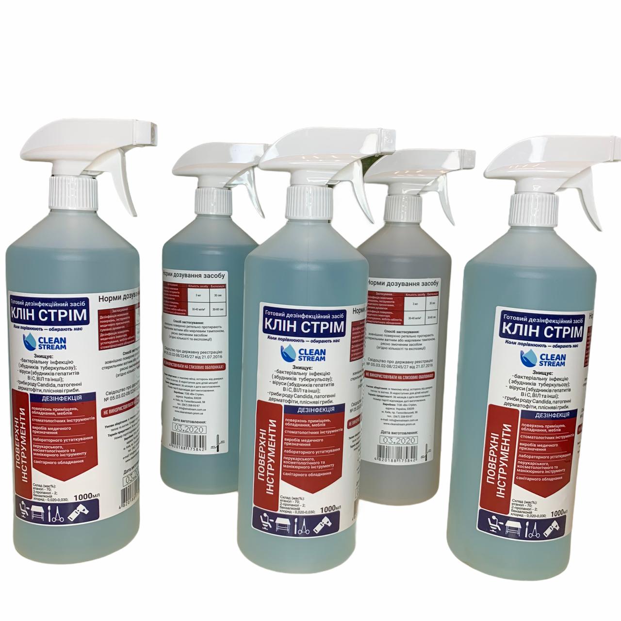 Дезинфицирующее средство Clean Stream для обработки инструментов и поверхностей 1 литр
