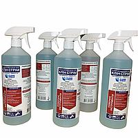 Дезинфицирующее средство Clean Stream для обработки инструментов и поверхностей 1 литр, фото 1