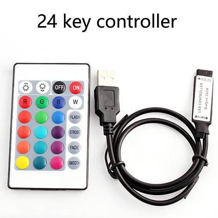 Контроллер RGB с пультом ИК, инфракрасный,  24 кнопки.