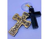 Крест-мощевик пластиковый на присоске с част. ладана в авто, фото 2