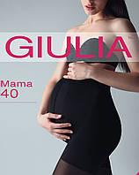 Колготки для будущих мам ТМ GIULIA