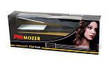 Гофре Mozer MZ7001, фото 2