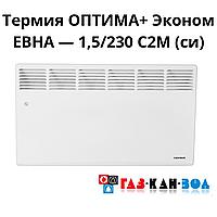 Конвектор ТЕРМІЯ ЭВНА-1.5/230 С2М (сі), фото 1
