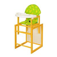 Детский стульчик для кормления Bambi М V-120-4 Салатовый intМ V-120-4, КОД: 123817