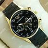 Модные наручные часы Armani Quartz Gold/Black 126 для мужчин