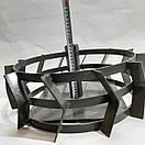 Колеса с грунтозацепами 450/150(Полоса 4*15мм) с осью 32/170мм мягкий ход Булат, фото 2