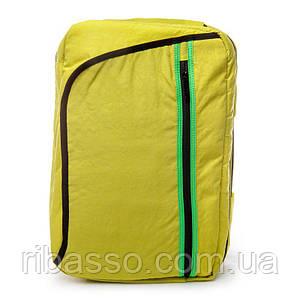 Рюкзак міський для ноутбука Сонце BST 320016 29х12х45 див. жовтий