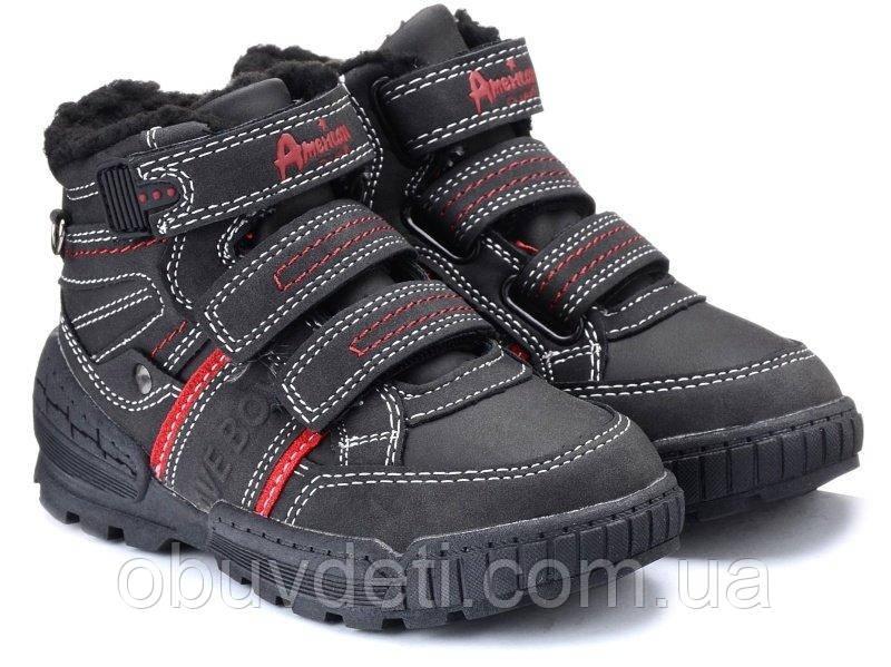 Качественные  зимние  ботинки   american club для мальчика 29 р-р - 18.5 см