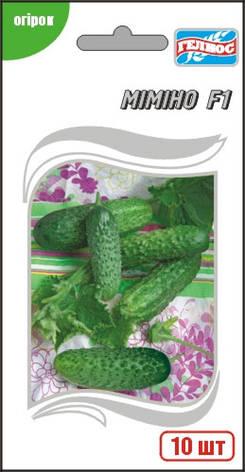 Семена огурцов  партенокарпических Мимино F1 10 шт., фото 2