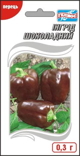 Семена перца Ингрид 0,3 г