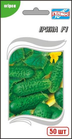 Семена огурцов пчелоопыляемых Ирина F1 50 шт., фото 2