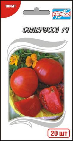 Семена томата Солероссо F1 20 шт (Nunhems), фото 2