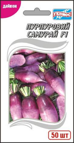 Семена редьки дайкон Пурпурный самурай F1 50 шт, фото 2