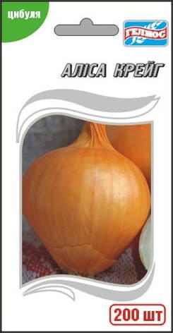 Насіння цибулі Аліса Крейг 200 шт., фото 2