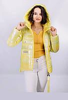 Стильная куртка перламутр (желтая)