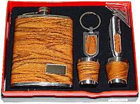 Подарочный набор Moongrass 5в1 -фляга/стопки/брелок/нож DJH-0730