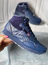 Зимние новые синие кроссовки, ботинки на меху