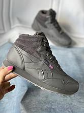 Зимние новые серые кроссовки, ботинки на меху