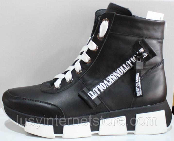 Ботинки женские зимние кожаные от производителя модель КЛ231Р