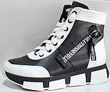 Ботинки женские зимние кожаные от производителя модель КЛ231Р, фото 6