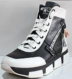 Ботинки женские зимние кожаные от производителя модель КЛ231Р, фото 7