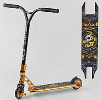 Самокат трюковый Best Scooter золото HIC-система, пеги, алюминиевый диск и дека, анодированная покраска, колёса PU, d=110мм, ширина руля - 58 см, фото 1