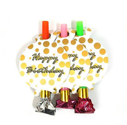 Язычки- гудки  золотой грох Наppy birthday 6 штук