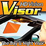 Солнцезащитный антибликовый козырек для дня и ночи HD Vision Visor, фото 4