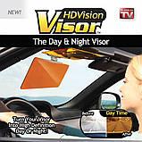 Солнцезащитный антибликовый козырек для дня и ночи HD Vision Visor, фото 5